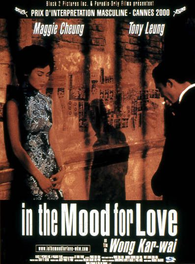 Jaquette du film In the Mood for Love